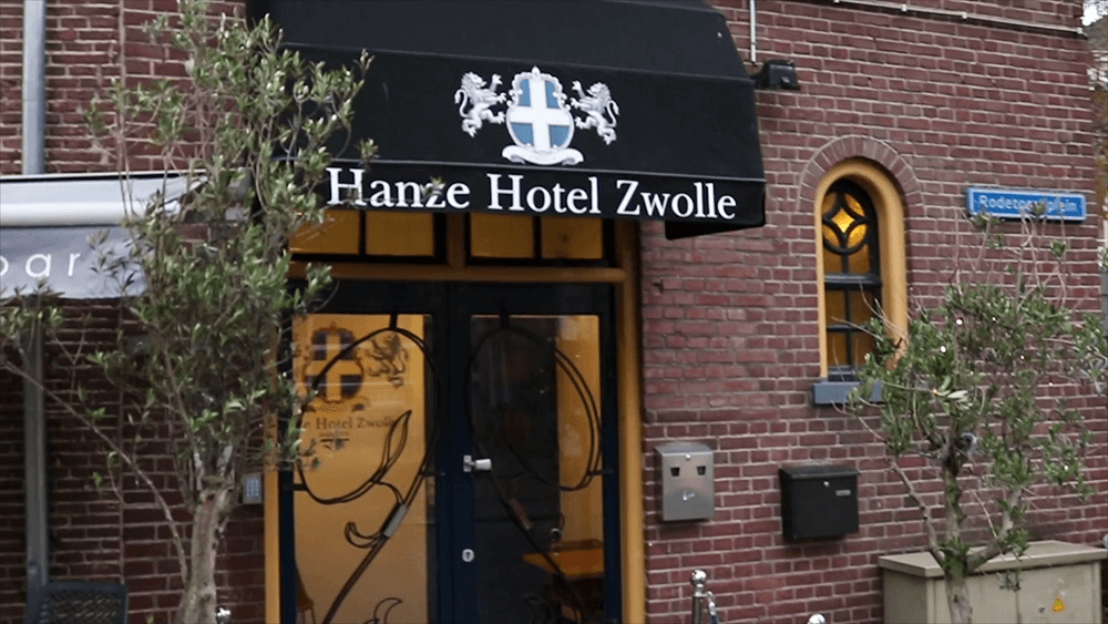 Intro Video Hanze Hotel Zwolle